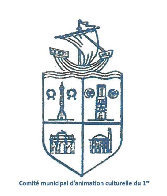 Nouveau logo Comité2